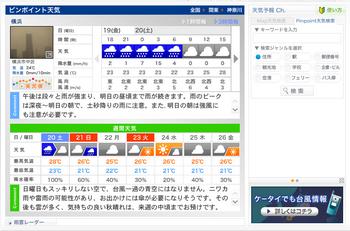 台風13号.png